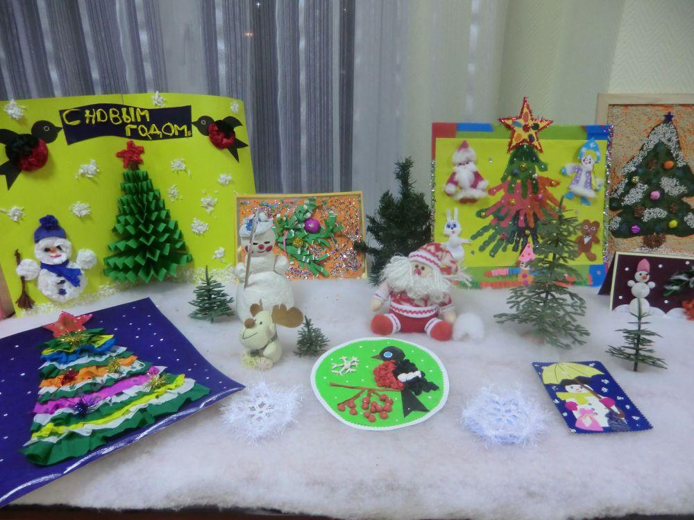 Конкурс новогодних открыток в школе 29