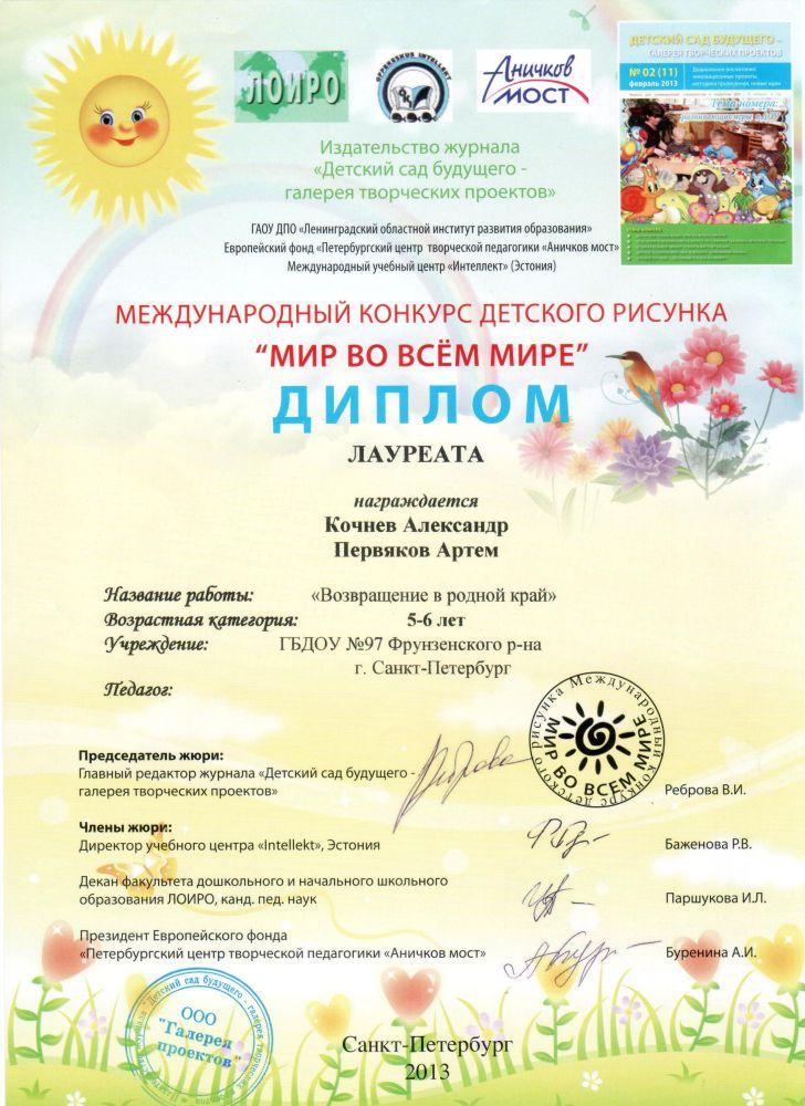 Бланк Доверенности Украина Скачать